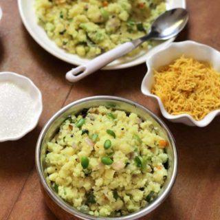 Hyacinth Beans Upma | Avarekalu Uppittu Recipe