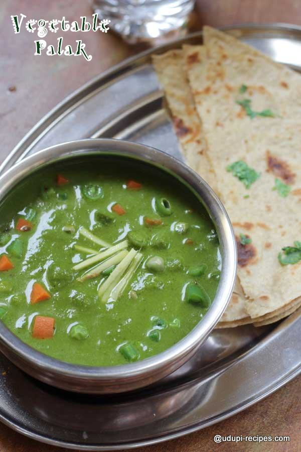 vegetable palak