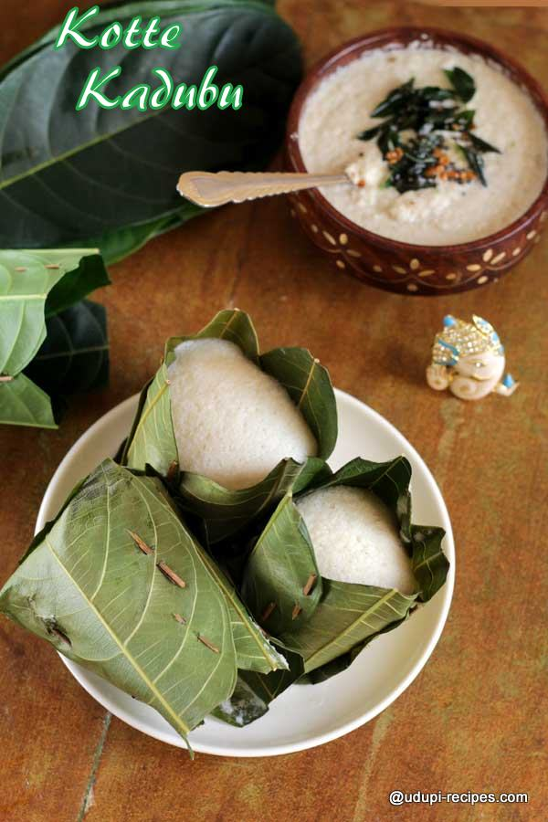 Kotte Kadubu Recipe | Idli in Jackfruit Leaves Cup
