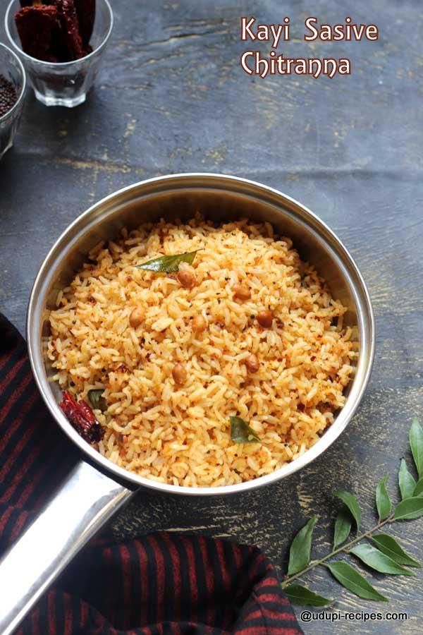 delicious kayi sasive chitranna