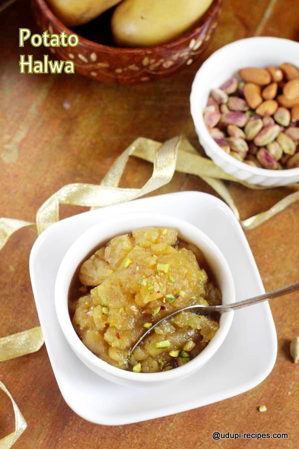 Potato Halwa   Aloo Halwa   Batate Halwa