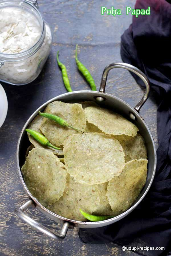 Poha Papad | Rice Flakes Papad
