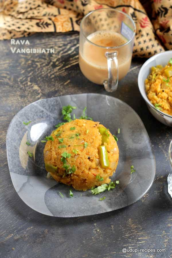 rava vangi bhath-delicious breakfast