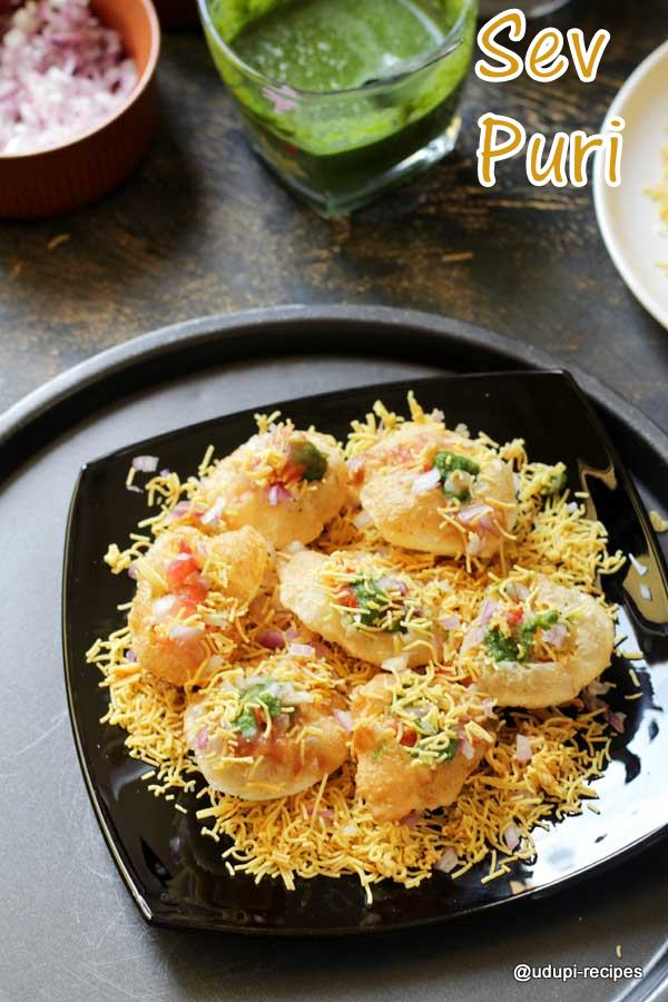 Sev Puri Chaat Recipe