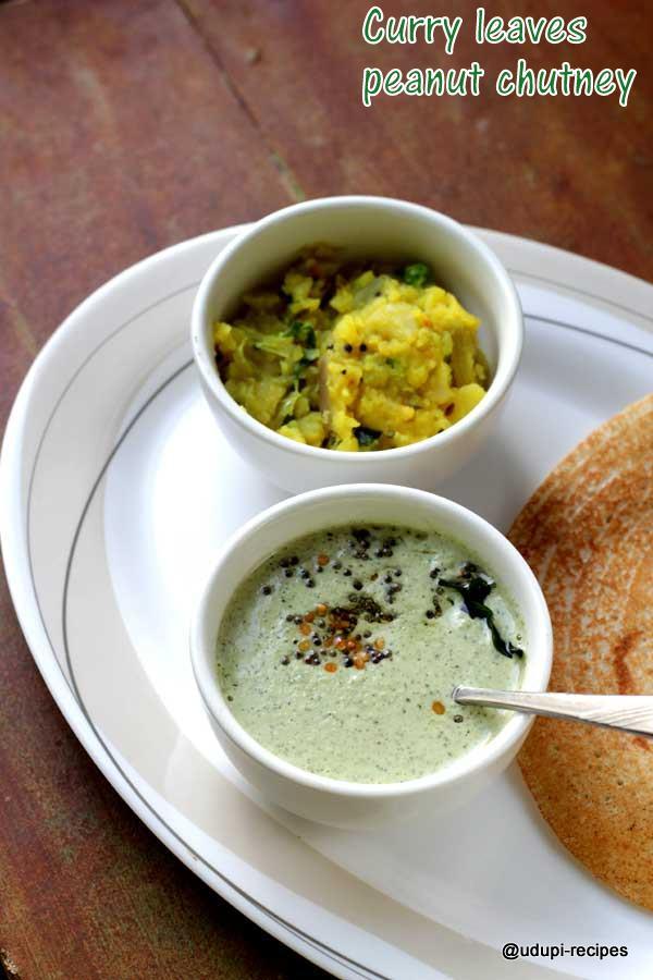 curry leaves peanut chutney easy