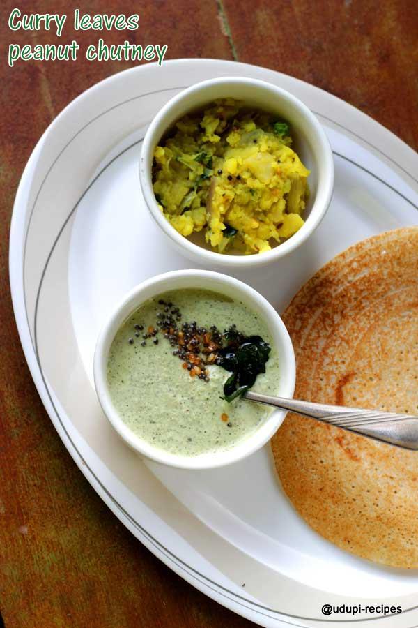 curry leaves peanut chutney