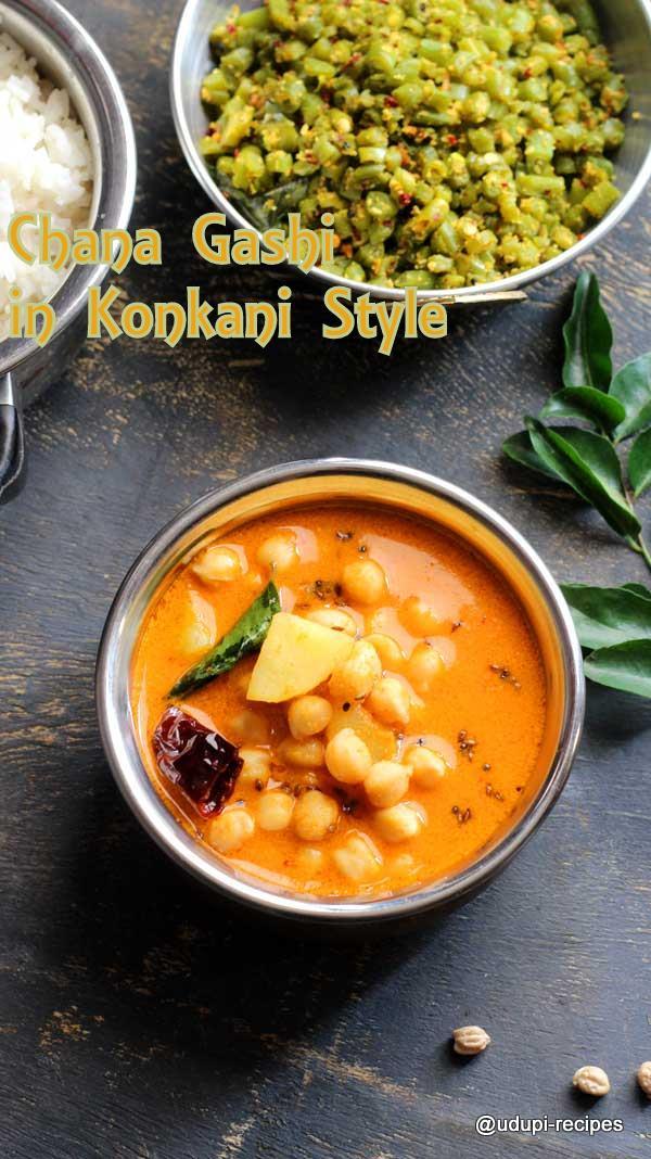 Chana Gashi   Chickpeas Curry in Konkani Style